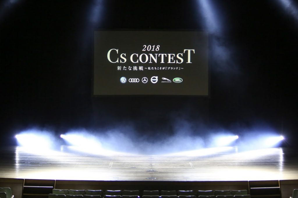 「CSコンテスト 阪神サンヨー」の画像検索結果